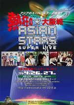 0414asianlive