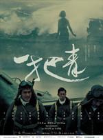 0908jinzhongjian