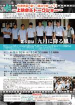 0911jiujianfheng1