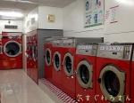 1221laundry1