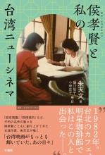 0326houbook