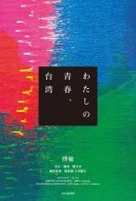 0901book