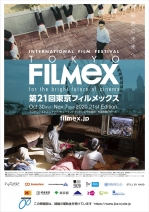 0925filmex